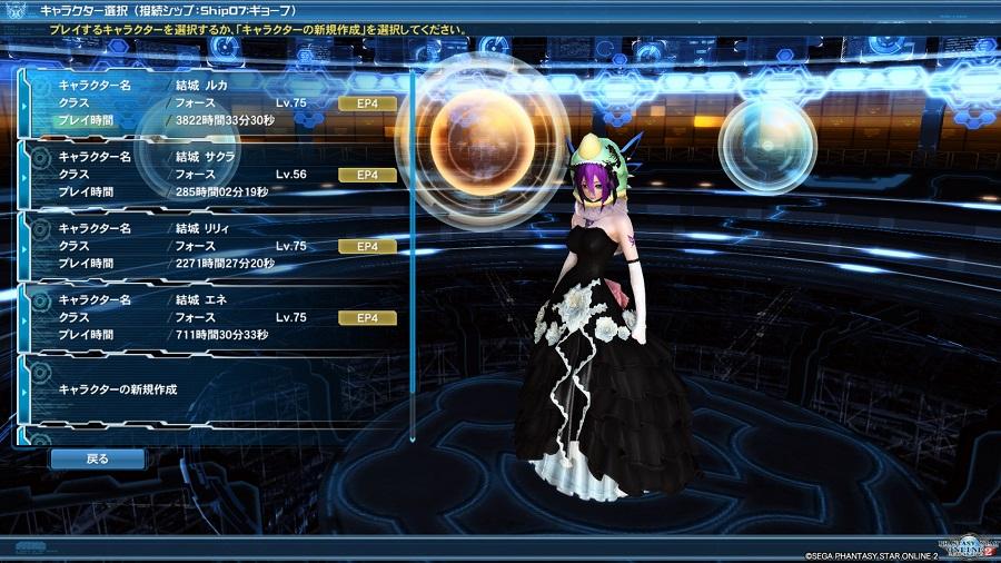 H28 4-27 キャラクター選択