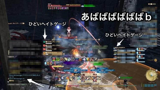 Mac_Blu-ray_Player_5.jpg