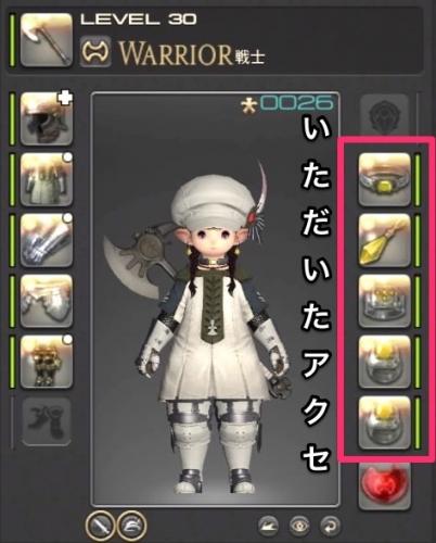 Namo_Minnesinger_2016_04_17_01_29_18.jpg