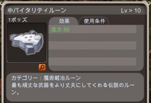 中VIT50
