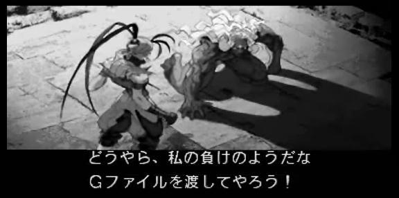 いぶきストーリー03