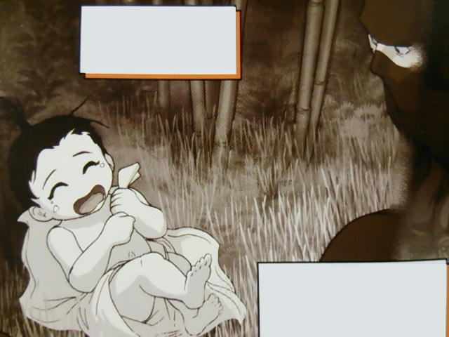 いぶき赤ちゃん01