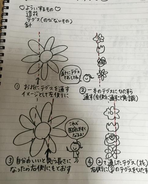 hurawa-2.jpg