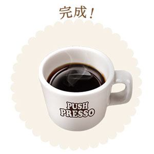 item_pushpresso_6.jpg