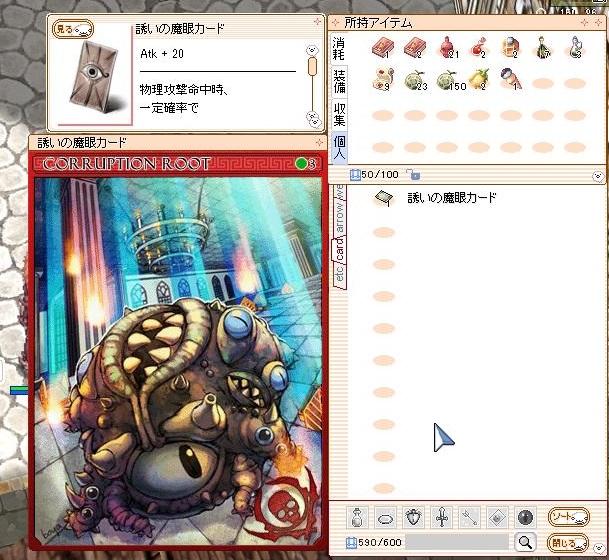 screenFrigg048.jpg