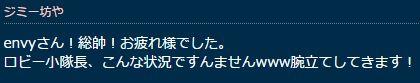 すこぶるっしゅ5-2