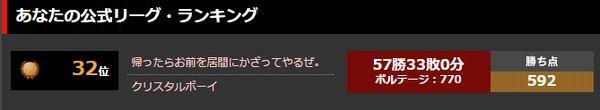 konohennurouro3.jpg