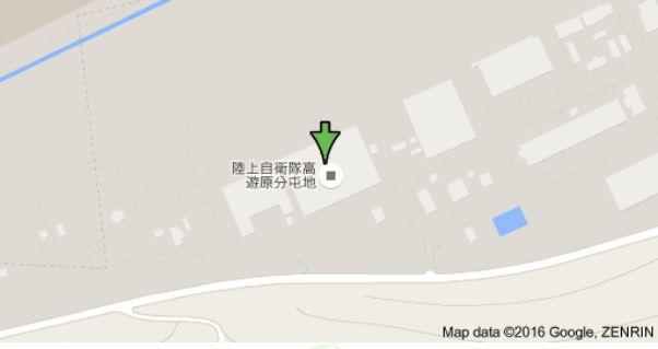 「熊本県 自衛隊高遊原分屯地」.jpg