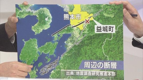 益城町NHK