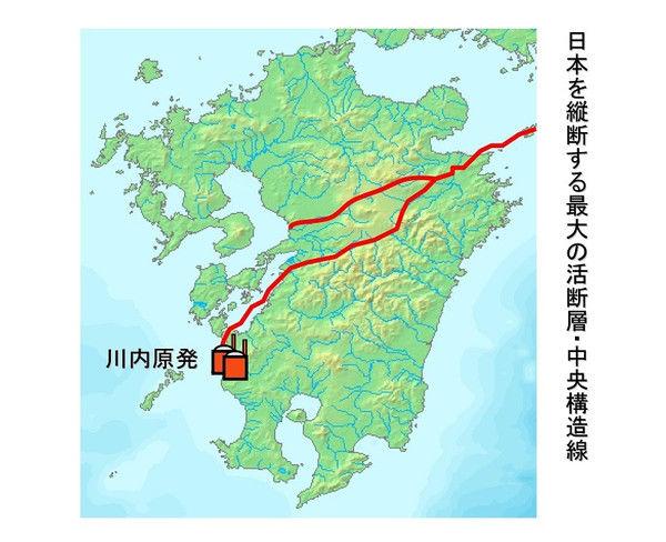 川内原発_日本を縦断する最大の活断層・中央構造線