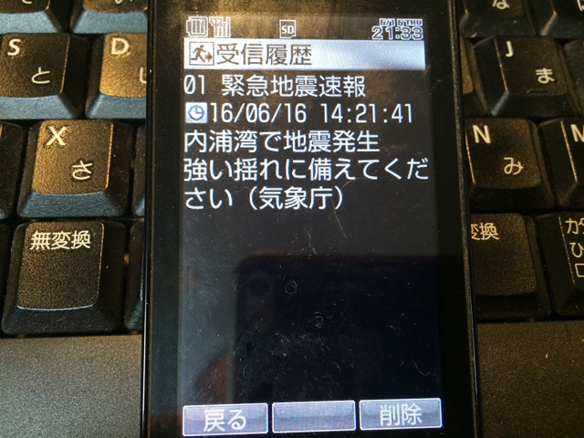 IMG_7154_P.jpg