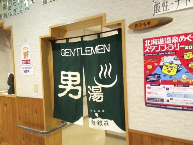 IMG_7979_P.jpg