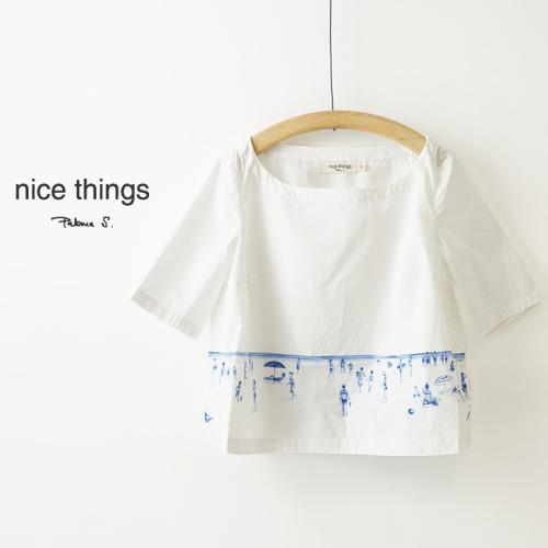 nice20160521-3