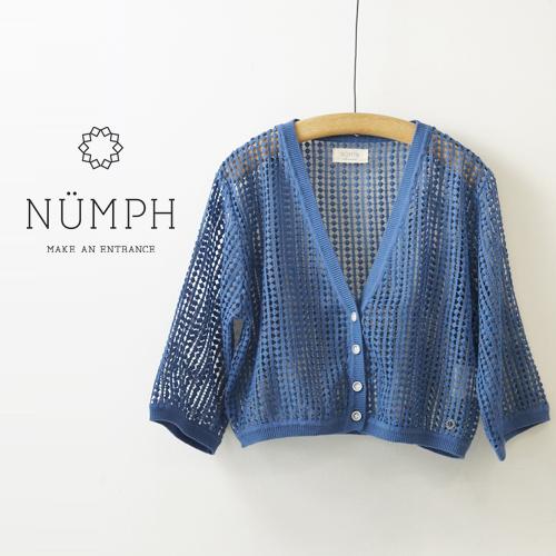 numph20160521-2.jpg