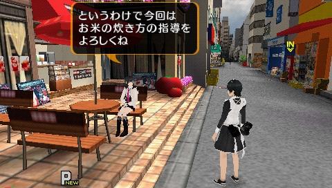 screenshot_0060.jpeg