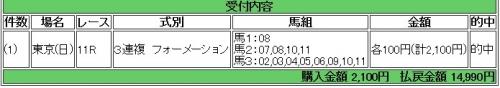 2016y06m05d_160834350.jpg