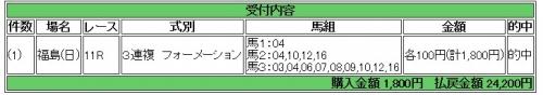 2016y07m10d_155612040.jpg