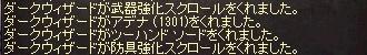 160405_03.jpg