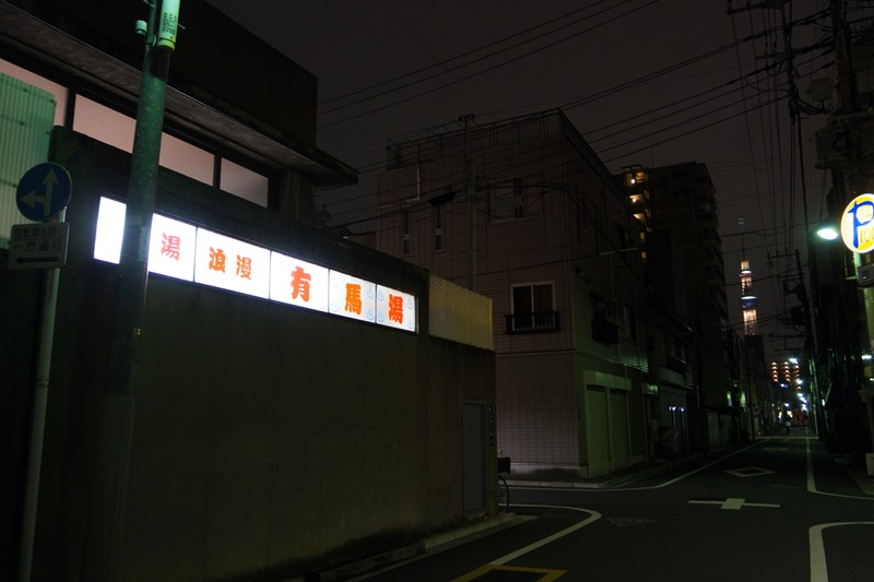 DSC07227-4.jpg