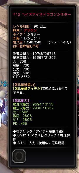 201606071803102bb.jpg