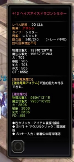 DN 2016-06-04 23-14-04 Sat