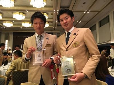 表彰式20166212