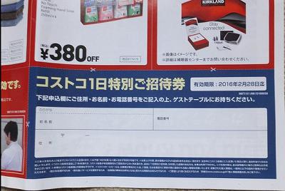 kosutoko4720162.png