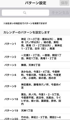 nagaokagomi2016732.jpg
