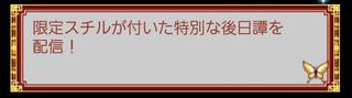 麻兎BD後日譚3