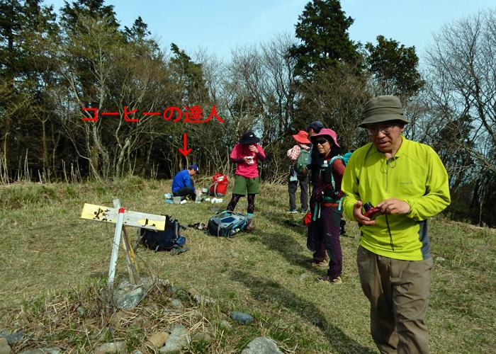 2016,4,10福智縦走-22