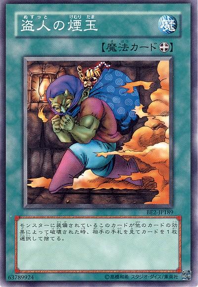 card100001159_1.jpg