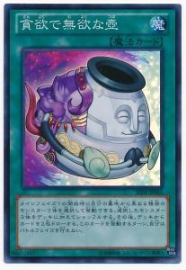 card100014024_1.jpg