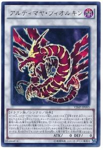 card100020690_1.jpg