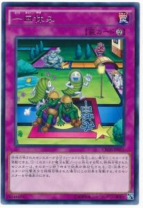 card100021553_1.jpg