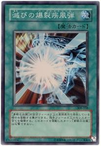 card1000609_1.jpg