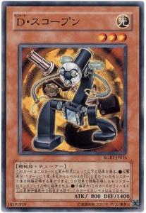 card1003279_1.jpg