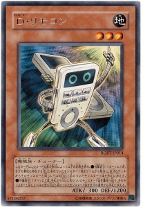 card1003308_1.jpg