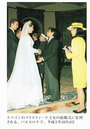クリスティーナ王女の結婚式
