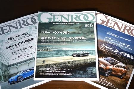 ゲンロク4-03