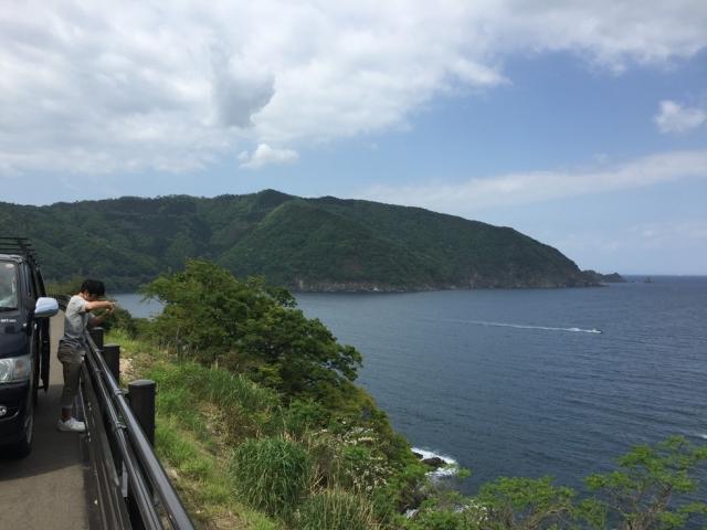 gwyoshi209.jpg