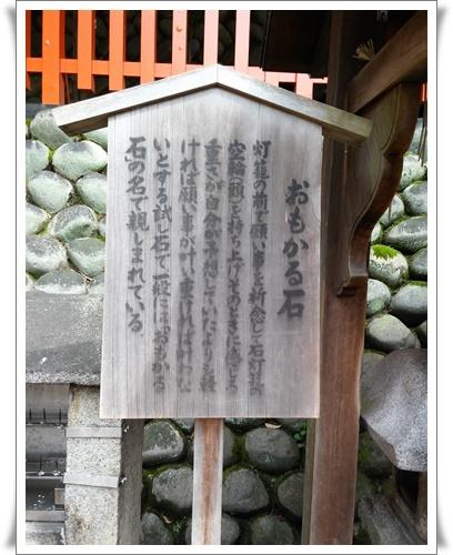 京都IMG00788-20160406
