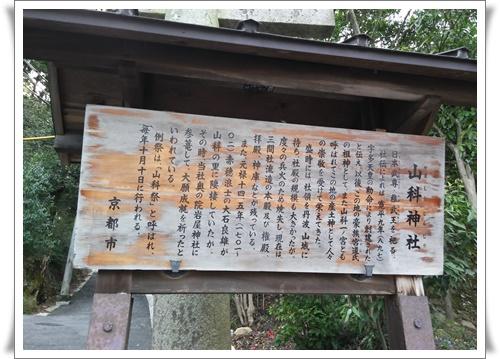 京都IMG00794-20160406