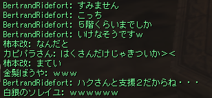 2016041215003309f.png
