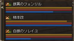 火力Shot00029