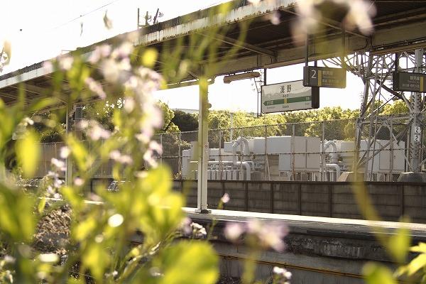 浅野駅☆鶴見線
