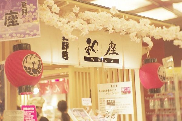歌舞伎座に直結