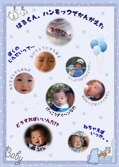 乳児の悩み