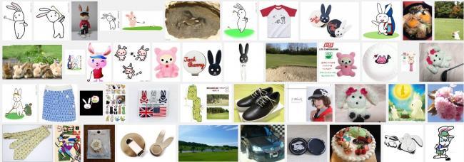 うさゴルフ