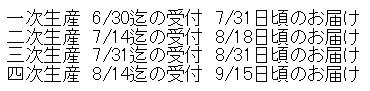 破烈兎紅8