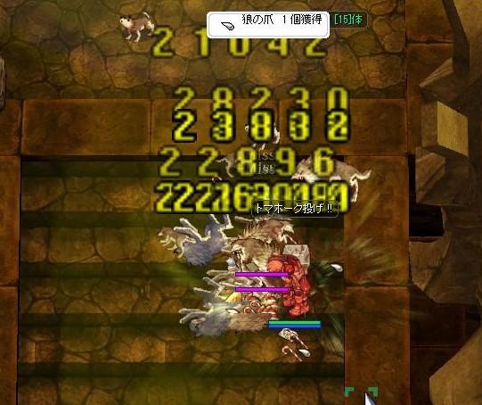 黄メカETソロ5
